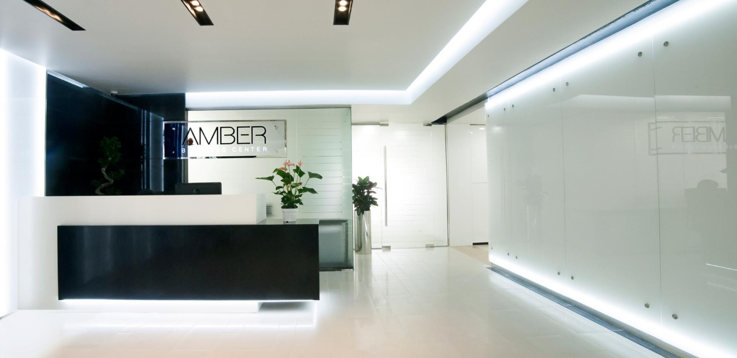 Amber Business Center